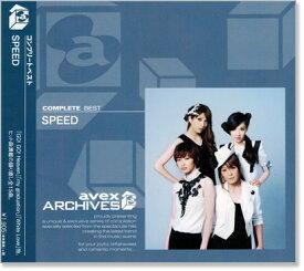 SPEED スピード コンプリート ベスト (CD)