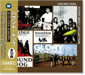 ハウンド・ドッグ スーパーベスト・コレクション (CD)