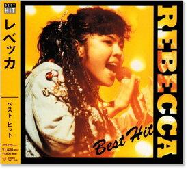 レベッカ REBECCA ベスト・ヒット (CD)