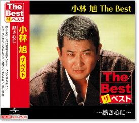 小林旭 ザ・ベスト (CD)