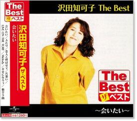 沢田知可子 ザ・ベスト (CD)