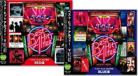 アルフィー ベスト ヒット THE ALFEE RED盤 / BLUE盤 2枚組 全29曲 (CD)