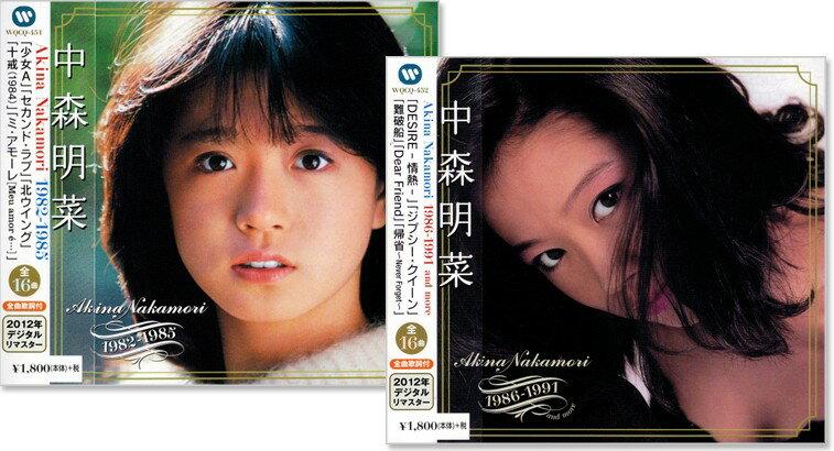 中森明菜 スーパーベスト・コレクション 2枚組 全32曲 (CD)