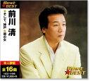 前川清 ベスト (CD)