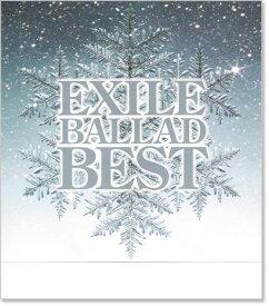 エグザイル バラード・ベスト EXEILE BALLADE BEST (CD)
