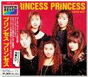 プリンセス プリンセス スーパー・ベスト (CD)