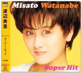 渡辺美里 スーパー・ヒット (CD)