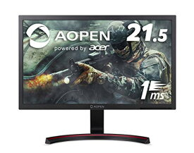 【Acer Direct限定】AOPEN ゲーミングモニター 22MX1Qbmiix 21.5インチ 75Hz 1ms TN フルHD PS4 PS5 FPS向き HDMI×2 スピーカー内蔵 Free Sync ディスプレイ 3年保証