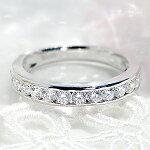 pt950【0.7ct】H・SIクラスレール留ダイヤモンドエタニティリング