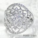☆pt900 フラワーモチーフ アンティーク ダイヤモンド リング【1.10ct】/【送料無料】【刻印無料】【代引手数料無料】…