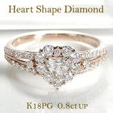 K18PGハートダイヤモンドリング