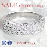 pt950【1.0ct】【ハート&キューピッド】ダイヤモンドパヴェリング