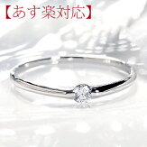 pt900一粒ダイヤモンドリング