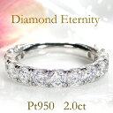 【特別価格】Pt950【2.00ct】ダイヤモンドハーフエタニティリング【CHESS 10周年記念企画】【送料無料】【刻印無料】…