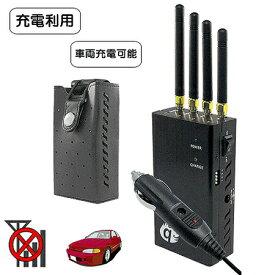 【あす楽対象・送料無料】携帯/スマホ/Wi-Fi/bluetooth電波を圏外に!! ボタン1つで様々な周波数を遮断!! −電波遮断機ジャマー−,AMPS,TACS,NMT,GSM,DCS,CDMA,PDC,TDMA,PHS,IDEN,W-CDMA,UMTS,3G,4 【消費税込み】【セール対象商品】【送料込み】