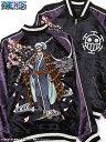 【ONE PIECE】 トラファルガー ロー 総刺繍 リバーシブルスカジャン | 和柄 スカジャン スーベニアジャケット 秋 冬 …