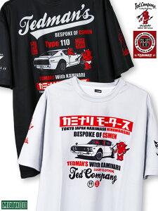 "【TEDMAN×カミナリ】""ケンメリGTR""DRY素材 Tシャツ 〔別注〕   ティーシャツ 半袖 通販 メンズ 夏 夏服 白 ホワイト 黒 ブラック S M L XL LL 2L XXL 3L 人気 吸水 吸汗 速乾 DRY バイカー ブランド"