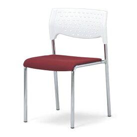 会議用チェア4脚セット パイプ椅子 クロームメッキ脚 肘掛なし 【個人宅不可】 MC-211WG