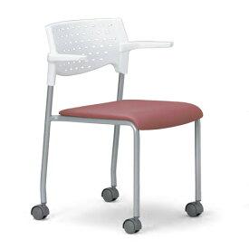 会議用チェア4脚セット 【キャスター付き】パイプ椅子 粉体塗装脚 肘掛付き 【個人宅不可】 MC-222WG