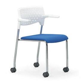 会議用チェア4脚セット 【キャスター付き】パイプ椅子 クロームメッキ脚 肘掛付き 【個人宅不可】 MC-232WG