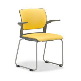 【送料無料】会議用チェア4脚セット パイプ椅子 粉体塗装脚 肘掛付 【個人宅不可】 MC-252WG