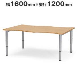 【送料無料】施設テーブル 介護 ダイニング 高さ調節可 幅1600 奥行き1200 AICO (アイコ) NJT-1612
