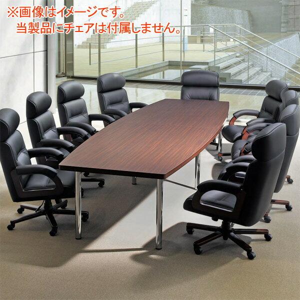 【送料無料】会議用テーブル 幅3600×奥行1200 ボート形 AICO(アイコ) 【個人宅不可】DXM-3612B