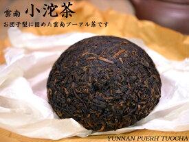 【中国茶:プーアール茶】プーアル茶好きにお薦め!雲南プーアル沱茶(100g)