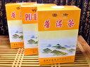 プーアル茶と言えばコレ!雲南プーアル茶(金帆牌S173)3箱セット