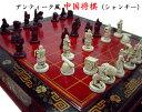 Anxianqi1