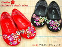 Childshoes1