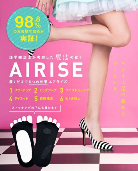 ★送料無料★AIRISE(エアライズネイビー) BODY EXERCISE SOCKS一足入※代引き・日時指定不可※