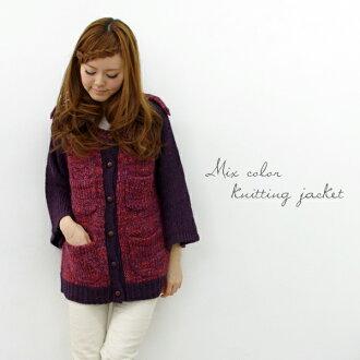 MIX カラーニット jacket ( Z96654 )