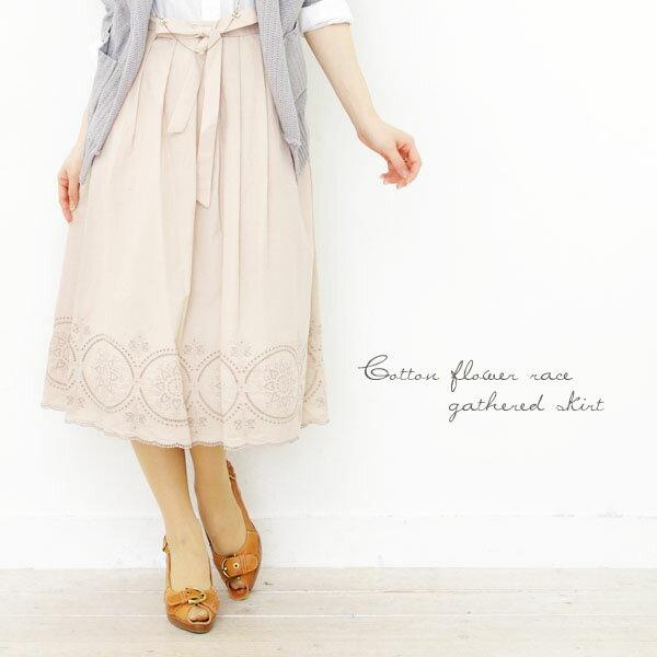 【Cu】ZAMPA コットン裾レースギャザースカート(Z32082)★メール便発送