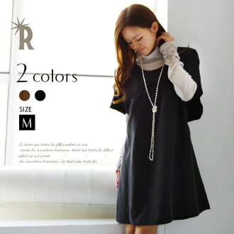 portcros Made in Japan peach skin Lacey dress (I-8414) ※Returned goods, exchange is impossible