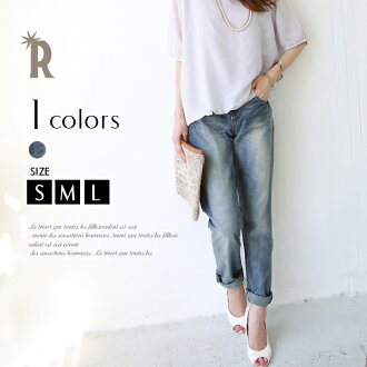 REAL CUBE Original Denim Boyfriend Straight Leg Jeans Rakuten Bestselling Item Some models are pre-orders, check the colors column for the arrival days