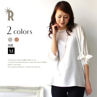 Dolly-Sean Made in japan quality commitment blouse ☆ spring reborn pull-over blouse (M-8581)