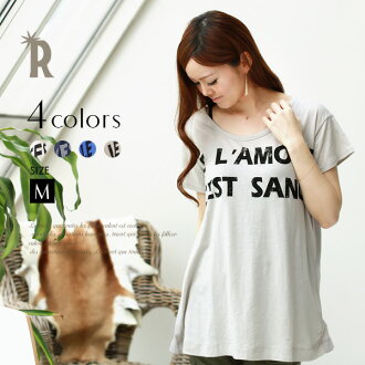 I become calm vintage-like T-shirt ☆ and send it out different fabrics back gathers T-shirt (Z53096) ★