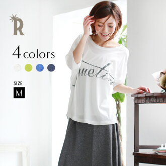 Adult LADY thicken T ☆ thick cotton Dolman T shirt (Z53255) ★ shipping * return / Exchange cannot be