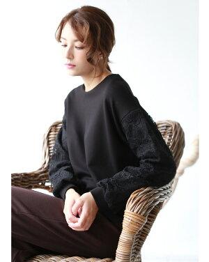 (41-0001)バックラインシャツ