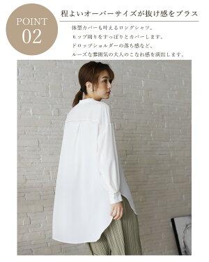 パイピングデザインシャツ(29771A132)