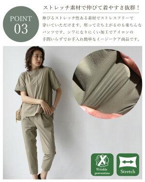 接触冷感+UVカット加工テーパードパンツ(WFN1514)