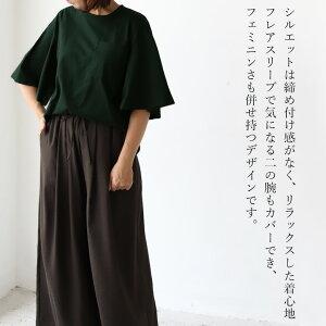 (860-33510)QTUME日本製ポケットデザインフレアスリーブトップス