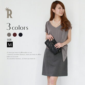 ◎Praise immediately outing dress ☆ ribbon motif different fabrics combination dress (252-35,197) of the coordinates completion ※For an outlet special price, returned goods, exchange is impossible
