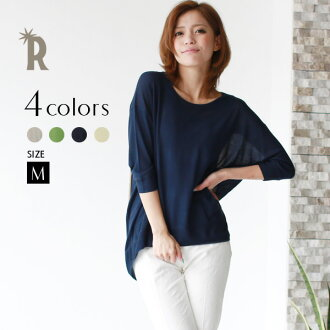 Of vingtrois adult become calm and become calm and is sent out dolman knit (128-98,574) knit ☆ back lam ※Returned goods, exchange is impossible