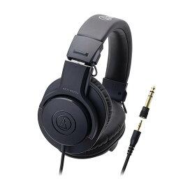 【送料無料】オーディオテクニカ audio-technica ATH-M20x プロフェッショナルモニターヘッドホン ブラック 高音質スタジオモニターヘッドホン【国内正規品】