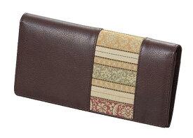 花唐草段モール 19×9.5×2cm ブラウン美術工芸織物■ 日本古来の伝統絹織物をあしらったの牛革使用ロングウォレット