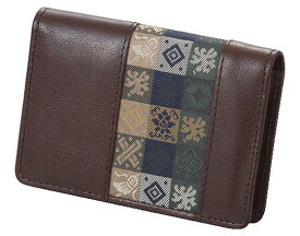 石畳緞子 10.5×7.5×2cm ブラウン美術工芸織物■ 日本古来の伝統絹織物をあしらったの牛革使用カードホルダーケース