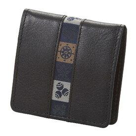 石畳緞子 7.5×7.5×1.5cm ブラック美術工芸織物■ 日本古来の伝統絹織物をあしらったの牛革使用コインパース