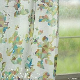 レース オーダーカーテン MICKEY/ミッキー チェックシルエット Disney8□イージーオーダー 洗える ウォッシャブル 日本製 スミノエ ディズニー Disneyzone